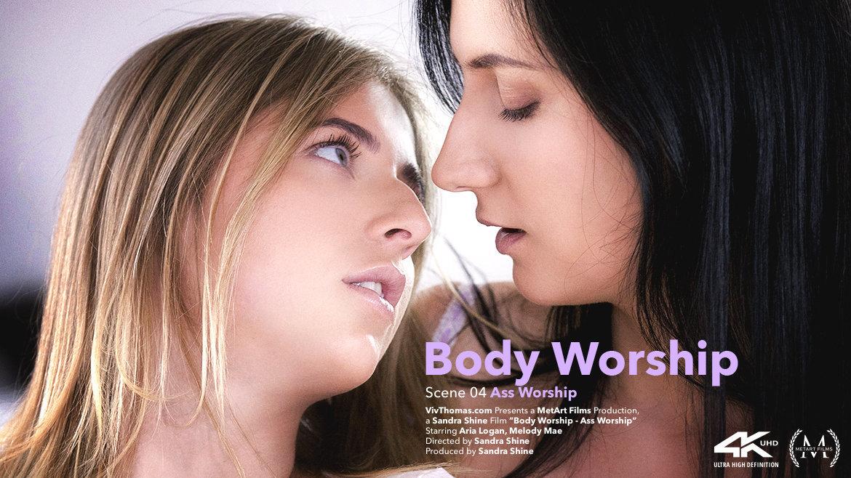 Body Worship Episode 4 - Ass Worship - Aria Logan & Melody Mae - VivThomas