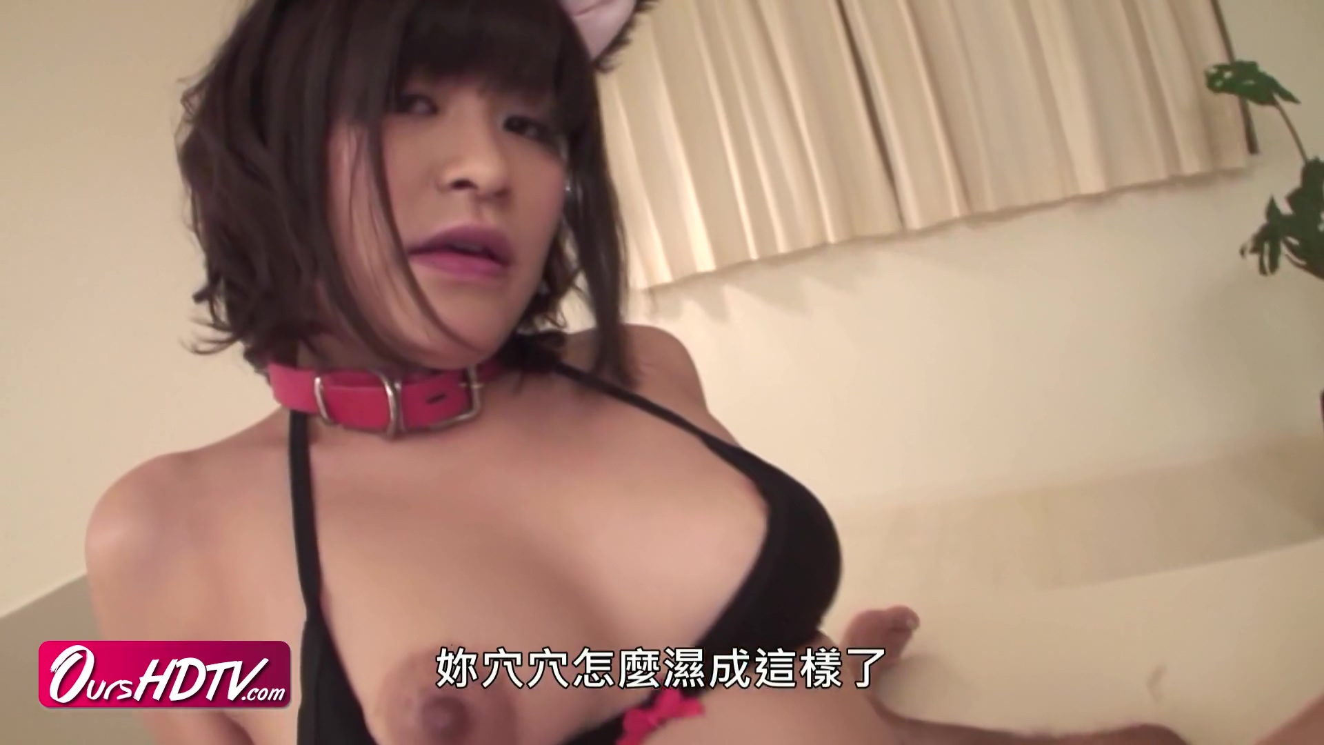 [ourshdtv][中文字幕]adorable Thic Pet Aika Hoshino Got Anal Creampie Uncensored