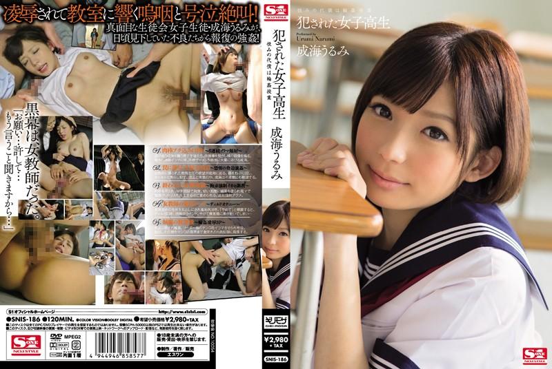 Fabulous Japanese model Urumi Narumi in Horny college, masturbation JAV movie